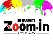 スワン ズームイン icon