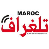 MarocTelegraph icon