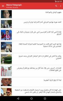MarocTelegraph screenshot 1