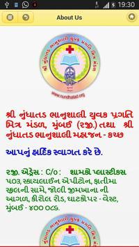 Nundhatad poster