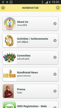 Nundhatad apk screenshot