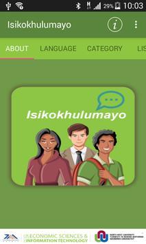 Isikokhulumayo poster