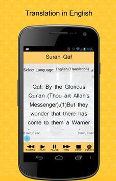 Surah Qaf in Hindi and English screenshot 3