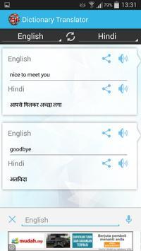 Translator Dictionary apk screenshot