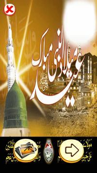 Eid Milad-ul-Nabi Photo Frame poster