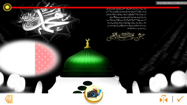 Eid Milad-ul-Nabi Photo Frame screenshot 2
