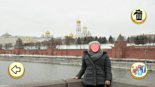 Photo Editor - Moscow Tour screenshot 6