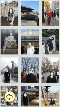 Photo Editor - Seoul Tour screenshot 1