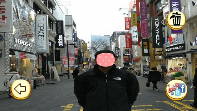 Photo Editor - Seoul Tour screenshot 6