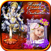 Ganesh Chaturthi Photos Frames icon