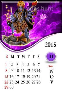 Kali Mata Calendar poster