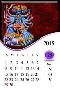 Kali Mata Calendar apk screenshot