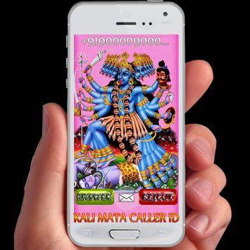 Kali Mata FullScreen Caller ID screenshot 3