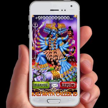 Kali Mata FullScreen Caller ID screenshot 17
