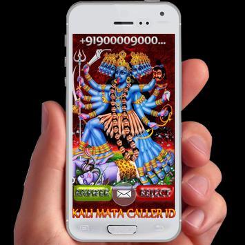 Kali Mata FullScreen Caller ID screenshot 2