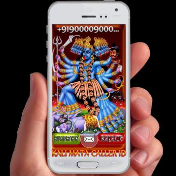 Kali Mata FullScreen Caller ID screenshot 4