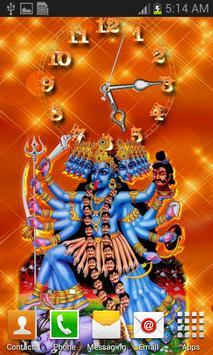 Kali Mata Clock Live Wallpaper screenshot 4