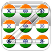 India Flag Pattern Lock Screen icon