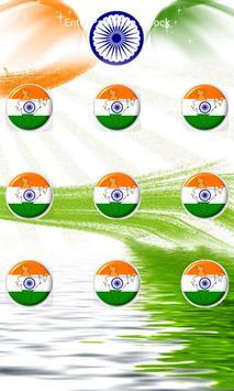 India Flag Pattern Lock Screen screenshot 8