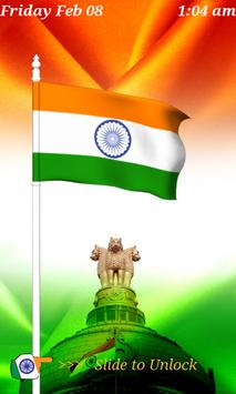 India Flag Flying Wallpaper Apk Screenshot