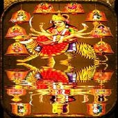 Nava Durga live Wallpaper icon