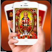 Navaratri Durga Themes - Shake icon