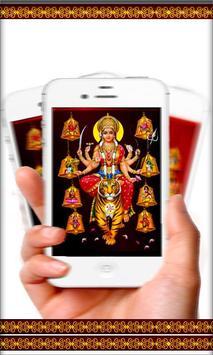 Navaratri Durga Themes - Shake poster