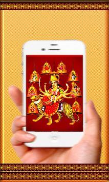 Navaratri Durga Themes - Shake screenshot 14