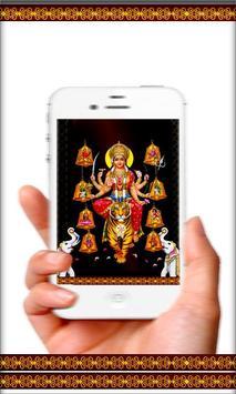 Navaratri Durga Themes - Shake screenshot 17