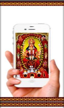 Navaratri Durga Themes - Shake screenshot 23