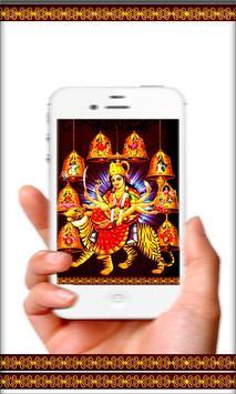 Navaratri Durga Themes - Shake screenshot 26