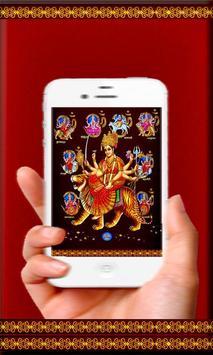 Navaratri Durga Themes - Shake screenshot 5