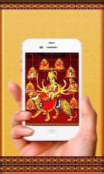 Navaratri Durga Themes - Shake screenshot 6