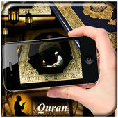 Quran Ramadan Special Quotes icon