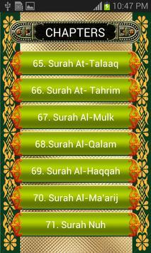Quran Ramadan Special Quotes apk screenshot
