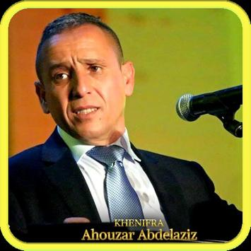 جديد اغاني احوزار ahouzar  بدون أنترنت poster