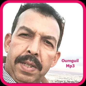 جديد اغاني اومكيل  بدون انترنتoumguil poster