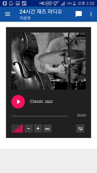 24 hour jazz radio - jazz music apk screenshot