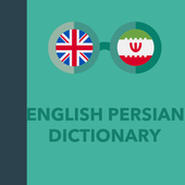 EPD English Persian Dictionary icon