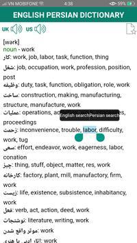 EPD English Persian Dictionary screenshot 3