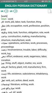 EPD English Persian Dictionary screenshot 2