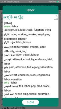 EPD English Persian Dictionary screenshot 4