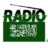 راديو السعودية icon