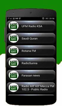 راديو السعودية poster