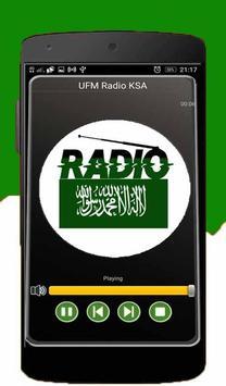 راديو السعودية screenshot 1