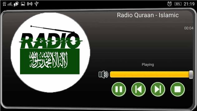 راديو السعودية screenshot 2