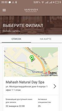 MAHASH SPAS & SALONS screenshot 1
