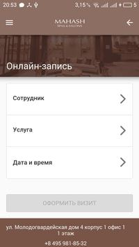 MAHASH SPAS & SALONS apk screenshot