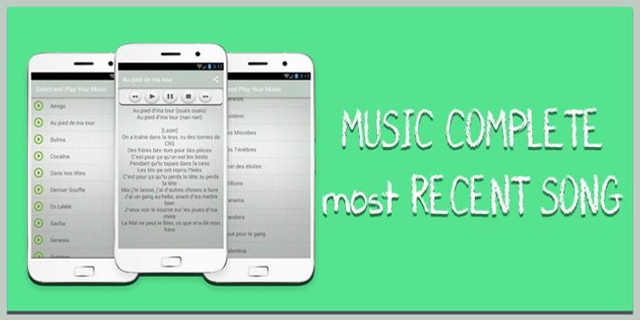 MC G15 Musica 2017 screenshot 1