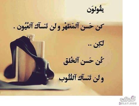 كلمات تهز المشاعر بدون انترنت poster